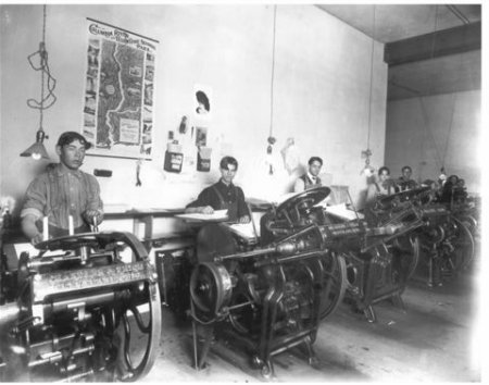 Row of platten machines